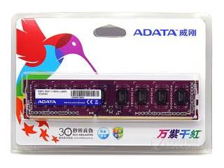 威刚万紫千红2GB DDR3 1600