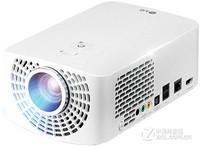 LG PF1500G便携式投影仪3D家用高清送幕