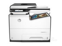惠普HP X577DW页宽阵列打印复印扫描传真一体机A4喷墨打印机办公