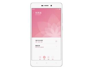 小米红米3(高配版/全网通)