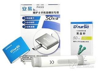 糖护士手机智能血糖仪标准装