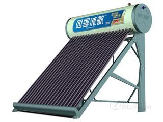 四季沐歌智能金刚24管太阳能热水器