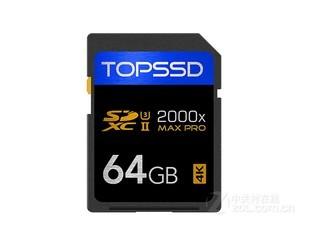 天硕UHS-II SDXC MAX Pro系列 2000X(64GB)