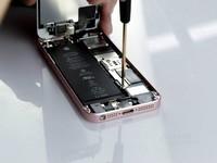 苹果iPhone SE(国际版)专业拆机7