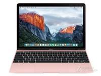 苹果MacBook 12英寸(Skylake)