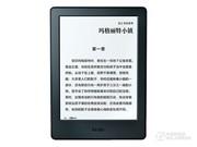 亚马逊 全新Kindle入门版