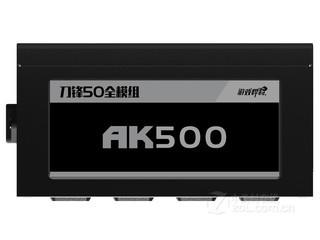 游戏悍将刀锋50全模组AK500