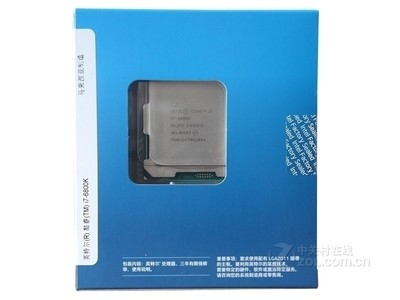 CPU包装-3