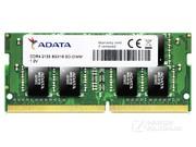威刚 万紫千红 8GB DDR4 2133