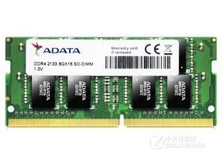 威刚万紫千红 8GB DDR4 2133