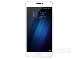 魅族魅蓝U20(3GB RAM/全网通)