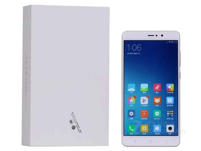 小米5Splus智4GB+6美高梅线路检测中心4GB双卡双待)
