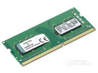 金士顿低电压版 4GB DDR4 2400(KVR24S17S8/4)