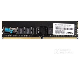 金邦千禧条 8GB DDR4 2400