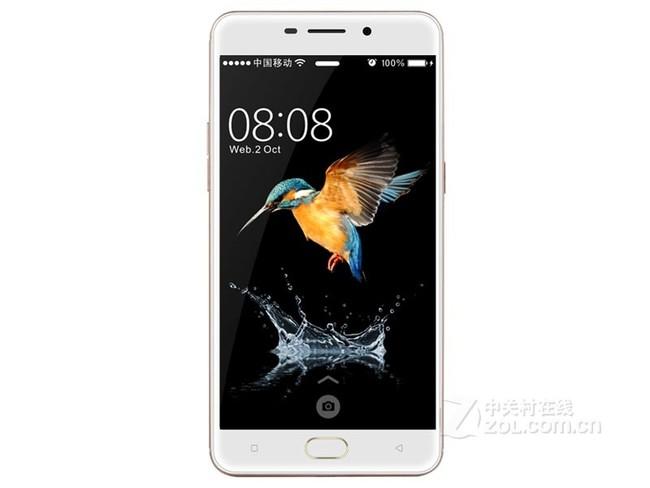 天语X7 Pro手机(玫瑰金)京东618盛宴539元