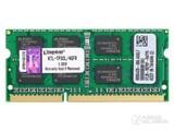 金士顿 系统指定内存 4GB DDR3 1600(联想笔记本专用)