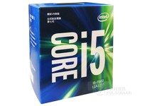 Intel 酷睿i5 7代