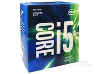 Intel/英特尔 I5-7600 LGA1151 中文盒装处理器 酷睿i5第7代CPU