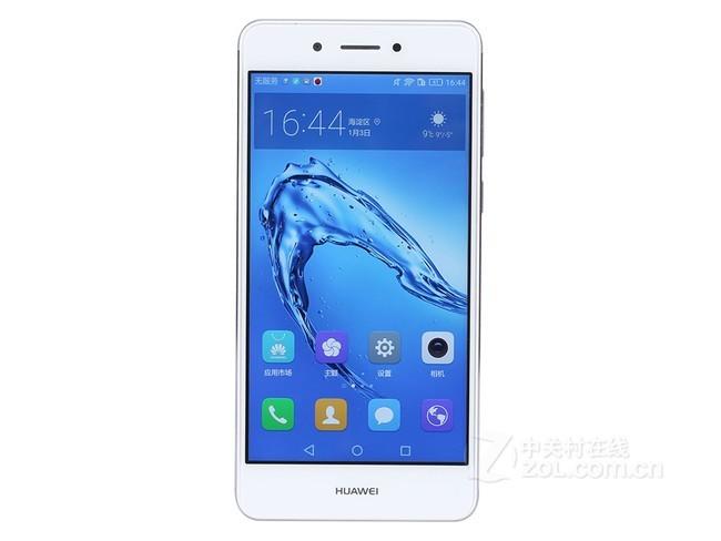 华为畅享6S智能手机(金色 3GB+32GB) 京东756元(