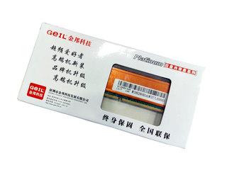 金邦1GB DDR3 1600(白金条)