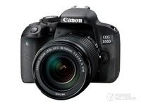 搭载18-135mm镜头 佳能800D套机5699元