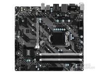 MSI/微星 B250M BAZOOKA 电脑台式机主板 DDR4 1151 另有MORTAR