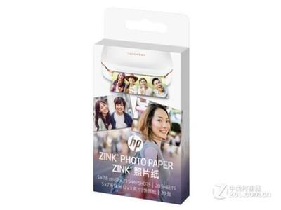 HP ZINK
