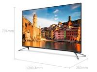 微鲸(whaley)55D2UA液晶电视(55英寸 4K HDR) 京东3098元