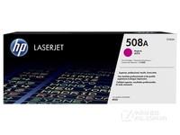 惠普508A硒鼓 HPM552n M553dn打印机墨粉盒CF360A-CF363A套装3950元促销