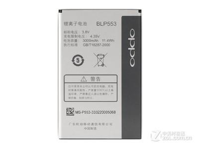 OPPO U707T原装电池(BLP553)
