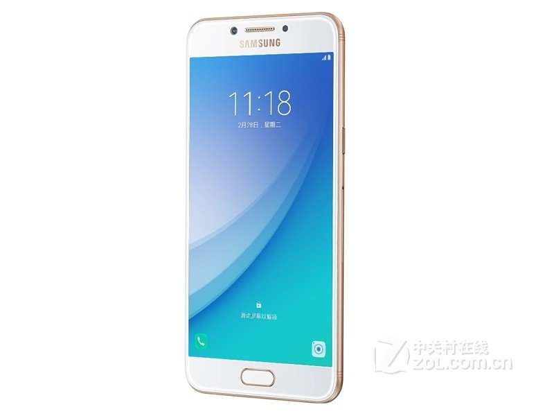 三星GALAXY C5 Pro(C5010/全网通)