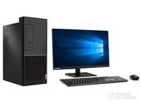 联想(Lenovo)扬天A8000t 商用办公台式机电脑整机 四核I7-7700