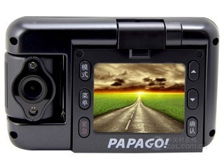 PAPAGO GoSafe100plus