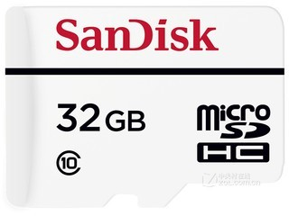 闪迪视频监控microSDHC卡(32GB)