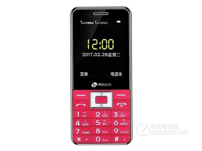天语X71智能手机(移动联通2G金色双卡双待老人机)京东68元