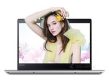 联想Ideapad 320S-14IKB(i5 7200U/4GB/256GB/2G独显)