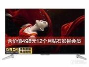 夏普 LCD-60MY7008A