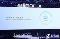 荣耀9(4GB RAM/全网通)发布会回顾4