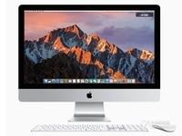 家用一体电脑 苹果iMac21.5英寸8880元