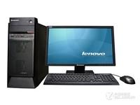 联想(Lenovo)启天M2300 商用家用办公联想电脑台式机显示器全套