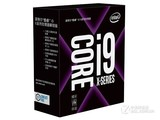 Intel 酷睿i9 7920X