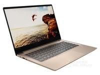 联想小新Air Pro(i5 8G 256G PCIE SSD 940MX 2G IPS 背光 14英寸) 京东4999元(换购)