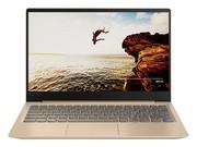 联想(Lenovo)小新潮7000 13.3英寸超轻薄窄边框笔记