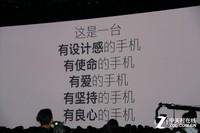 魅族魅蓝Note 6(4GB RAM/全网通)发布会回顾4