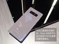 三星Note8和小米8哪个好 三星Note8和小米8对比评测 买哪个|对比