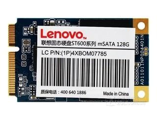 联想ST600 mSATA(128GB)