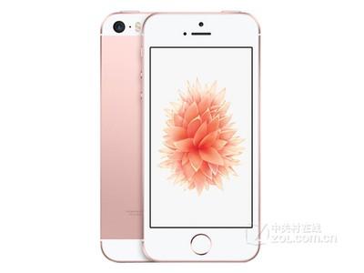 苹果 iPhone SE(全网通)32G直降到手价2099元,