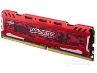 英睿达镁光DDR4 2400 8G单白色马甲台式机内存条
