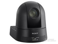 索尼 SRG-201SE高清视频会议摄像机,下单立返现金