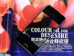 体验优化双摄强悍 魅蓝Note 6京东热销